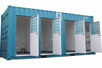 nhà vệ sinh di động có bể nước