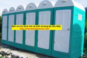 Địa chỉ bán và cho thuê nhà vệ sinh di động uy tín tại Cầu Giấy
